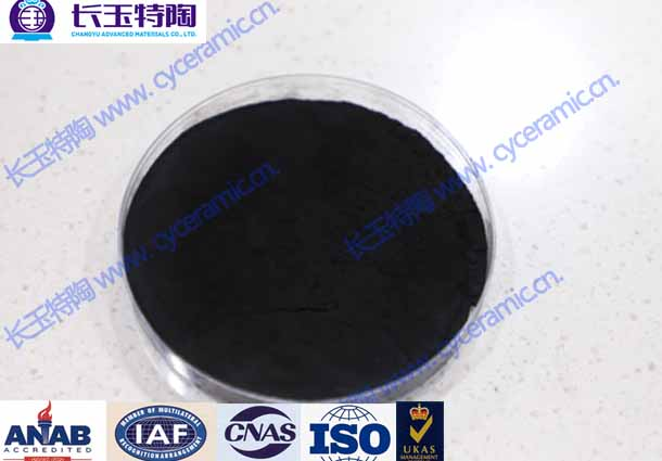 High purity ultrafine titanium carbonitride powder